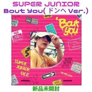 【プチ起業】韓国、K-POP大好きを仕事に!