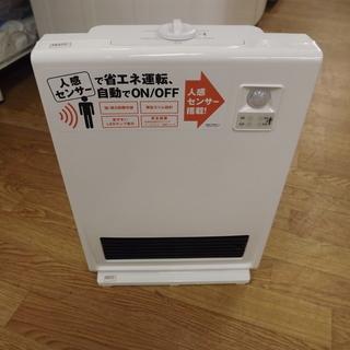 人感センサー付き セラミックヒーター CHD-1537 2…