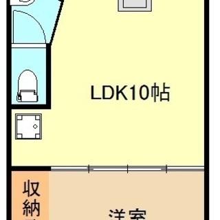 フル改装★オシャレな1LDK