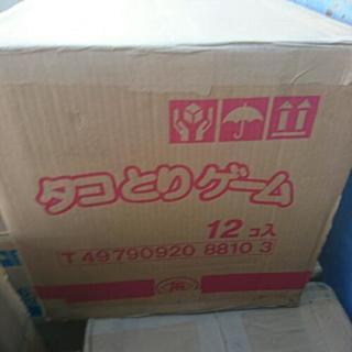 ケース売り タコとりゲーム 12個入り - 岡山市