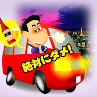 運転代行のドライバー