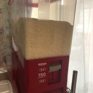 計量米びつ
