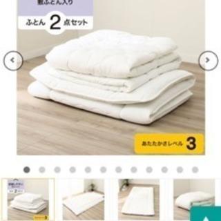 布団2店セット【ほぼ未使用】