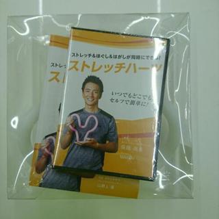 ☆新品・未使用・未開封☆ストレッチハーツ DVD,取説付き