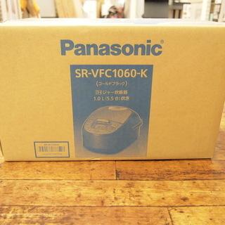 未使用品!パナソニックの炊飯器 SR-VFC1060-K