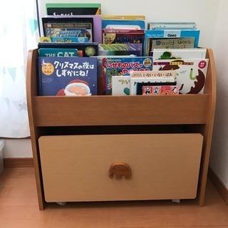 子供用 絵本 本棚
