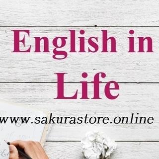 綺麗な北米英語が話せるようになるレッスン