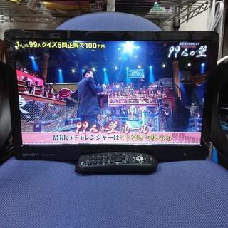 オリオン テレビ 16インチ 2014年式