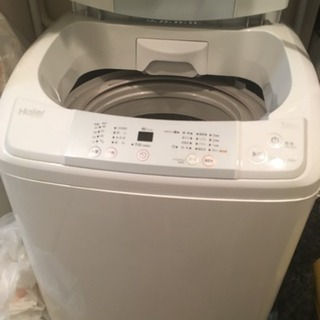 【取引中】容量5kg 洗濯機差し上げます ※自宅まで回収に来ていた...