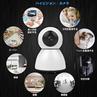 WiFiネットワークカメラ 防犯カメラ 日本語説明書 音声案内付き