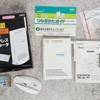 NEC WiFi トリプルワイヤレスブロードバンドルータ