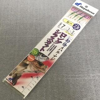 ☆ 新品 ・ 値下交渉OK ・ 送料無料 ☆ ハヤブサ SD72...
