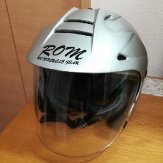 【レッドバロン オリジナル・ヘルメット】Lサイズ