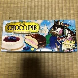 チョコパイ ブルーベリーフロマージュ