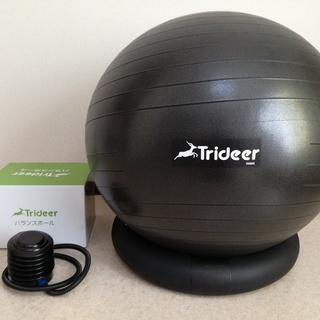 バランスボール 黒 Trideer 65cm(身長165-180)...