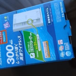 NEC 無線LANルーター(Wi-Fiルーター)