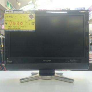 シャープ 20型液晶テレビ 2008年製 (高く買い取るゾウ中間店)