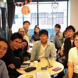 11/10(土)台湾カフェ「台湾華語でフリートーク!」