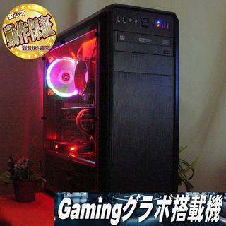 GTX760☆PUBG/R6S/フォートナイト実機動作確認済♪ゲー...