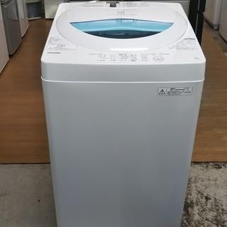 【リサイクルサービス八光 安心の3か月保証 配達・設置OK】東芝 ...