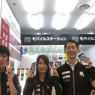 携帯販売のお仕事です 未経験大歓迎 給与25万円〜 ※個人の携帯...
