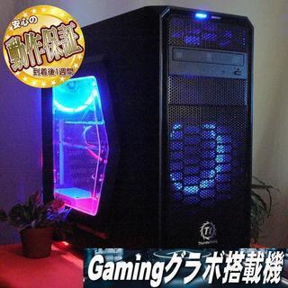 GTX960+i5-3450☆Ark/PUBG/R6S動作OK♪ゲ...