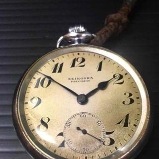 SEIKOSHA PRECISION 懐中時計