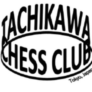 立川チェス教室(Tachikawa Chess Class)