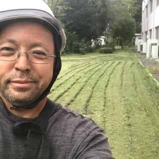 草刈り 芝刈りならツチヤガーデンホームへ【埼玉県内 入間市…