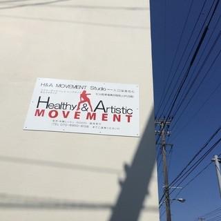 H&A MOVEMENT Studioは、皆様に美と健康を提供い...