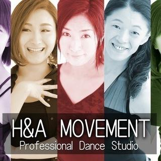H&A MOVEMENT Studioは、皆様に美と健康を提供いたします。 - 教室・スクール