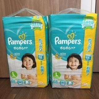 【購入者様決定しました】パンパース テープ L 68枚×2パック