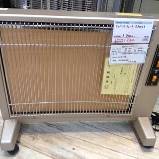 サンルミエ キュート E800LS