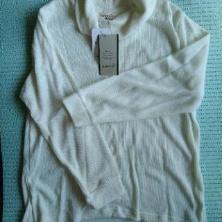 新品LLサイズセーター