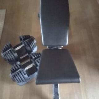 可変式ダンベル&トレーニングベンチ