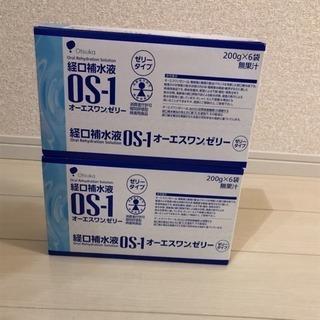 経口補水液 OS-1 ゼリー