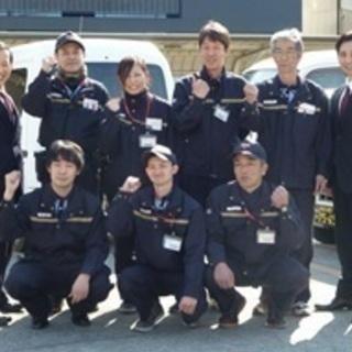 【安定!正社員ドライバー募集!】  軽自動車での配送ドライバー(男...