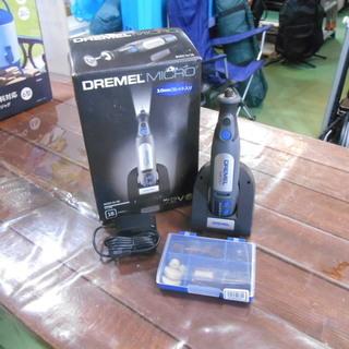 【J-847】 DREMEL バッテリーミニルーター 付属品あり