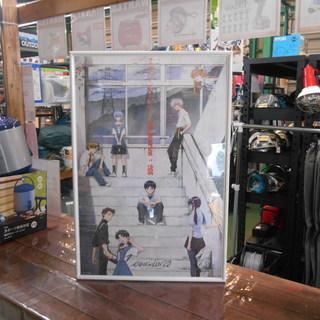 【J-850】 エヴァンゲリオン新劇場版:破 1000ピース 完成...