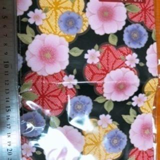 ブックカバー 23.5×15.5