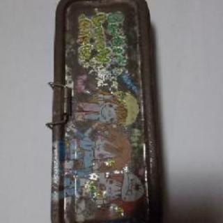 ブリキの筆箱