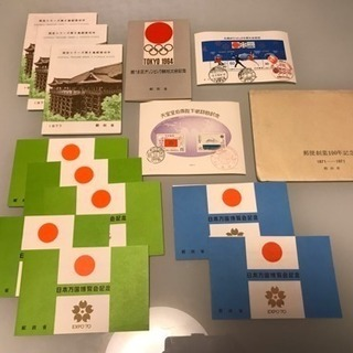 郵政省 日本郵便 記念 切手 シート特印 消印 未使用 東京 札...