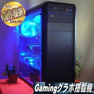 GTX760+E3系Xeon搭載☆PUBG・GTA動作OK♪ゲーミング♪