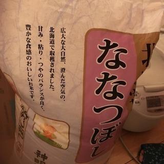 お米10キロ   虫あり   食料品と交換で