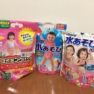 【お買い得】女の子用 水遊びオムツ Lサイズ・ビッグサイズ 計10枚