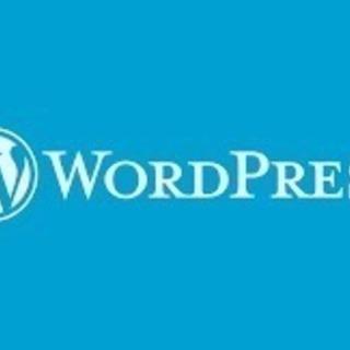 ワードプレス  サイト 作成致します。無料 サーバー無料