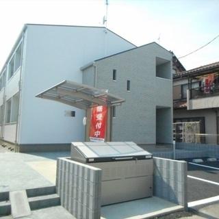 初期費用2万円~ 新築デザイナーズアパート!