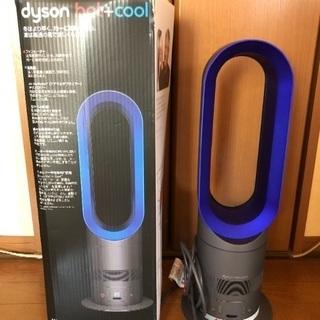 ダイソンhot&cool AM05
