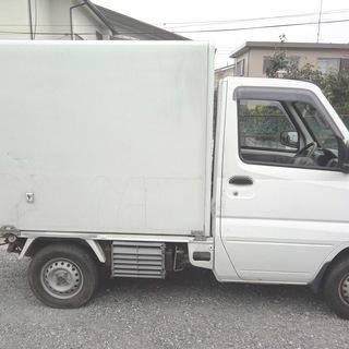 三菱ミニキャブ 冷蔵冷凍車 オートマ 車検残たっぷり