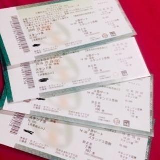 値下げでお得☆10月28日(日)ケツメイシ ライブチケット4枚セット